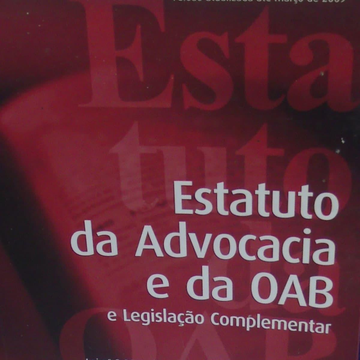 Como deveria ser o Exame da Ordem dos Advogados do Brasil – OAB (proposta para o ano de 2020)